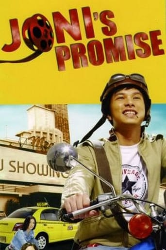 Poster of Joni's Promise