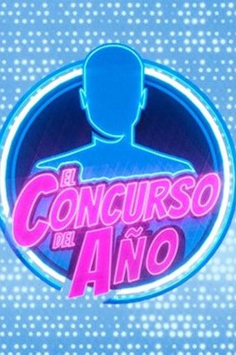 Poster of El Concurso del Año