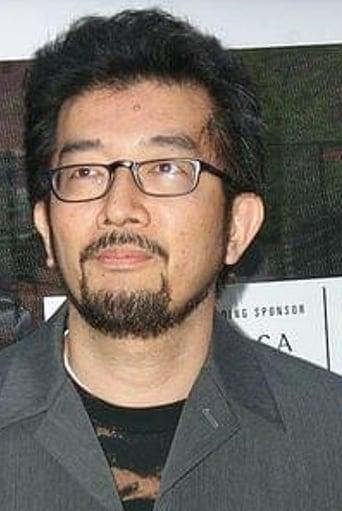 Kunihiko Yuyama