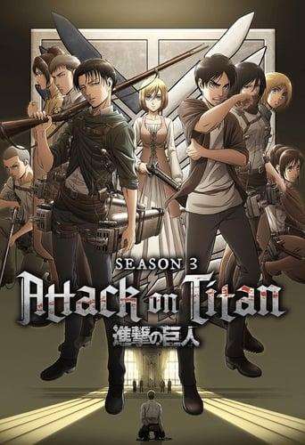 Season 3 (2018)