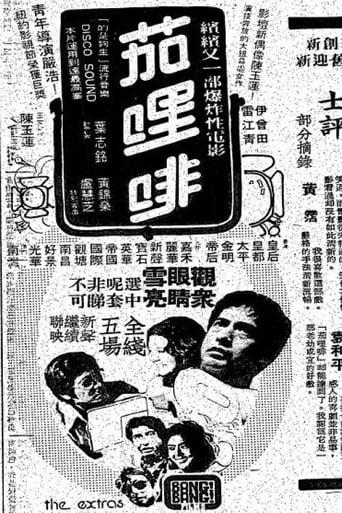 Poster of Ka le fei