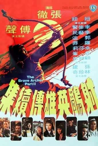 Poster of The Brave Archer 2