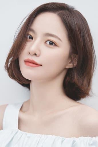 Image of Bae Yoon-kyung