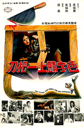 Poster of The Peeper, the Model and the Hypnotist