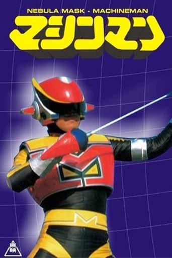 Poster of Nebula Mask Machine Man
