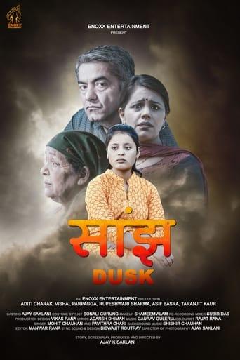 Poster of Dusk