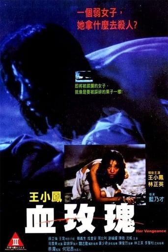 Poster of Her Vengeance