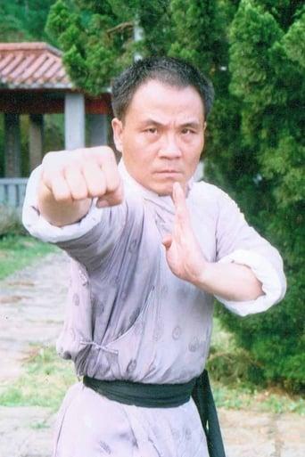 Image of Lu Feng