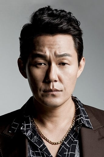 Image of Park Sung-woong