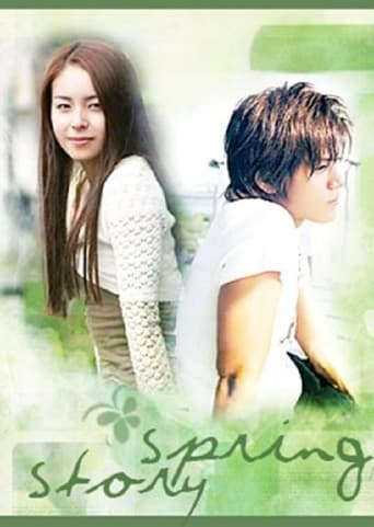 Poster of Spring Story