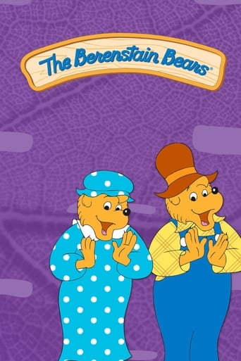 Poster of The Berenstain Bears