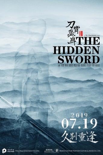 Poster of The Hidden Sword