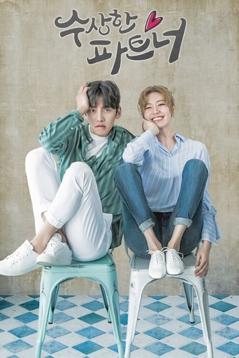 Poster of Suspicious partner