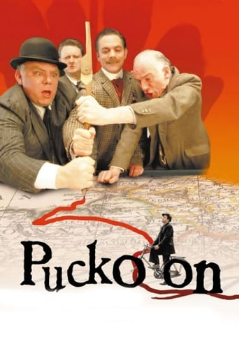 Poster of Puckoon