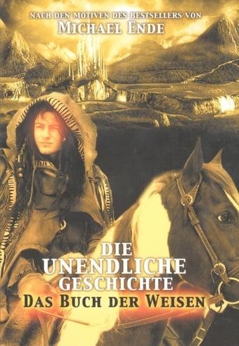 Poster of Die unendliche Geschichte - Episode I - Das Buch der Weisen