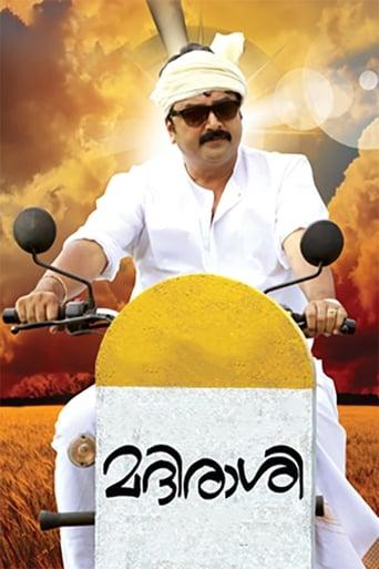 Poster of Madirasi