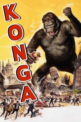 Poster of Konga