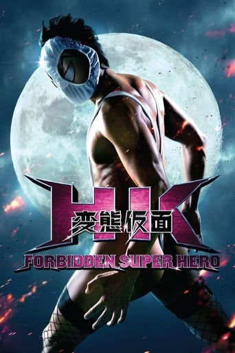 Poster of HK: Forbidden Super Hero