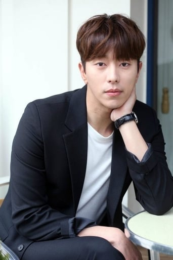 Image of Yoon Hyun-min