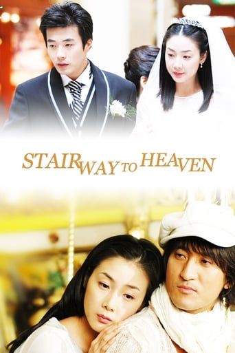 Poster of Stairway to Heaven