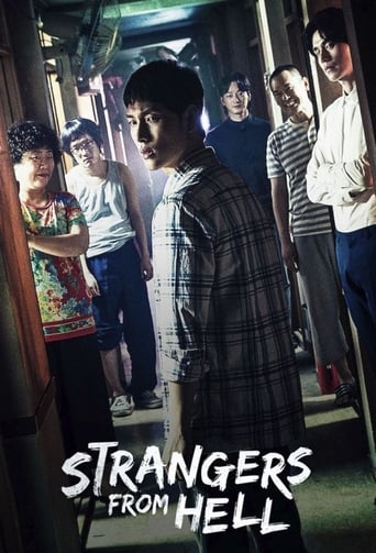 Poster of Strangers From Hell