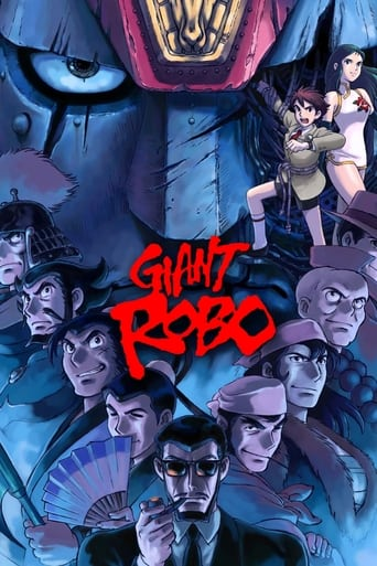 Poster of Giant Robo: The Day the Earth Stood Still