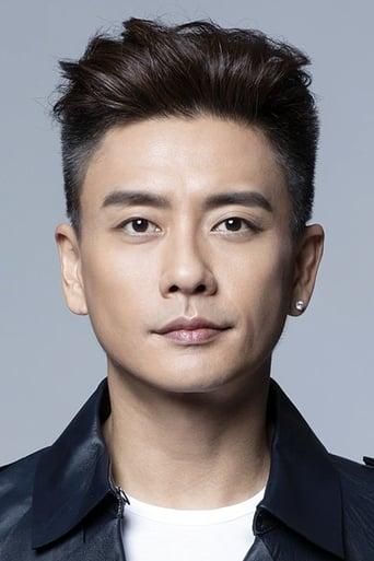 Image of Bosco Wong