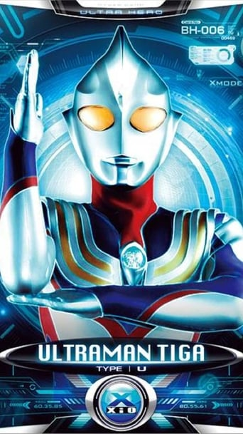 Poster of Ultraman Tiga