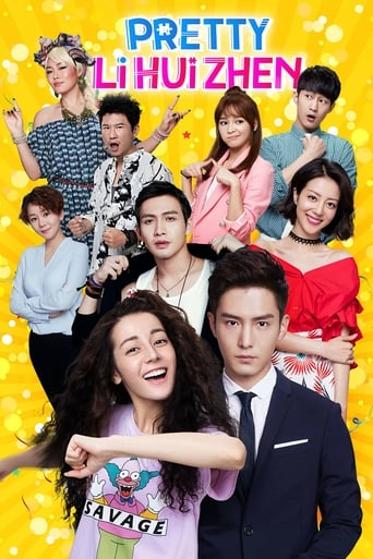Poster of Pretty Li Hui Zhen