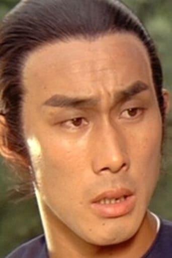 Image of Casanova Wang Ho