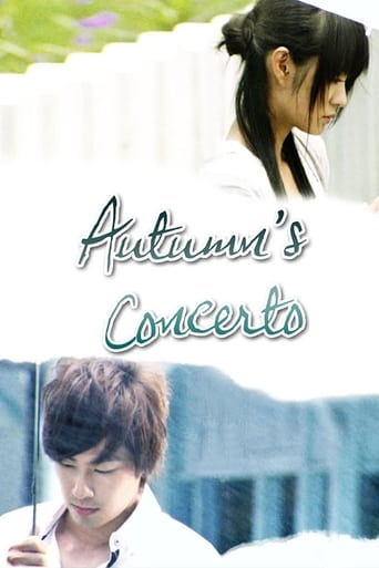Poster of Autumn's Concerto