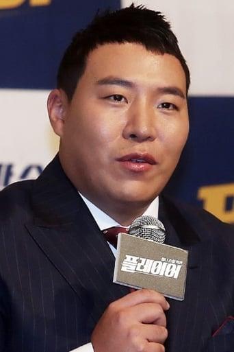 Image of Tae Won-seok