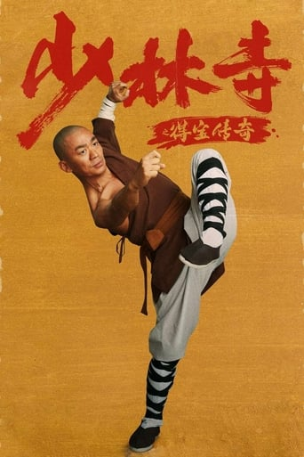 Poster of Rising Shaolin: The Protector