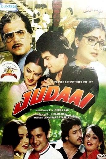 Poster of Judaai