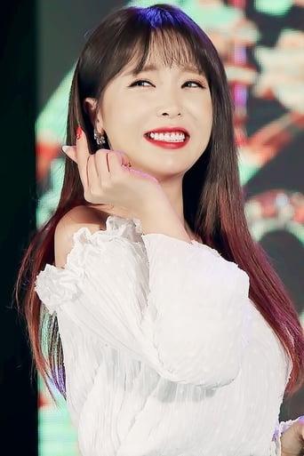 Image of Hong Ji-young