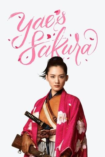 Poster of Yae's Sakura