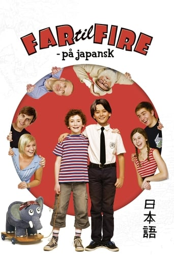 Poster of Far til fire - på japansk