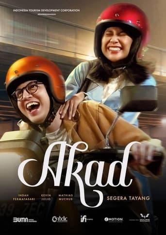 Poster of Akad