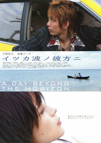 Poster of A Day Beyond the Horizon
