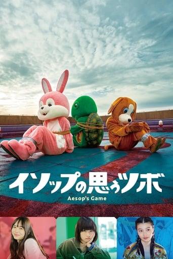 Aesop's Game