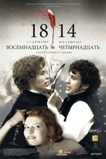 Poster of 18-14