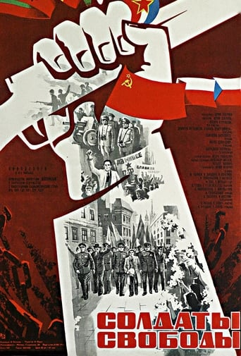 Poster of Soldiers of Freedom