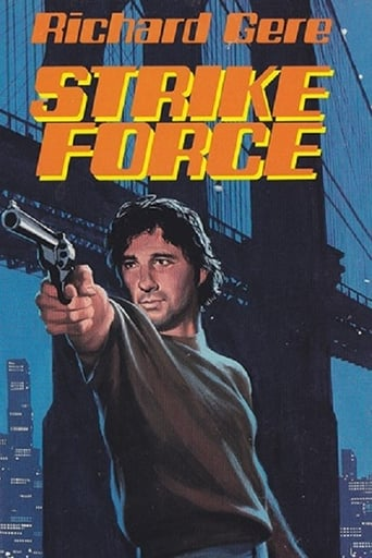Poster of Strike Force