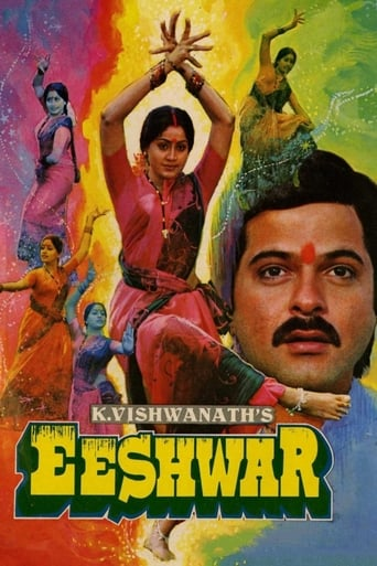 Eeshwar