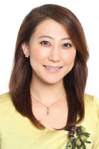 Image of Tomochika