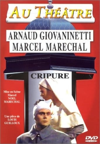 Poster of Cripure