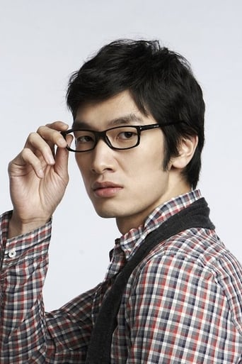 Image of Kim Nam-jin