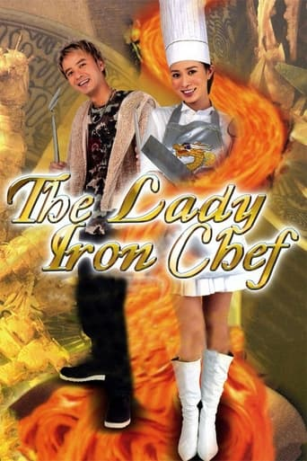 Poster of The Lady Iron Chef