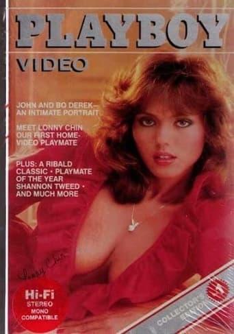 Poster of Playboy Video Magazine, Volume 1