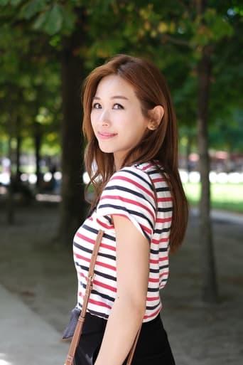 Image of Candice Chiu